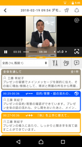 Screenshot_20180518-054521