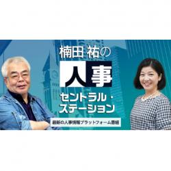 スクリーンショット 2018-09-19 14.11.31