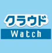 クラウドwatch