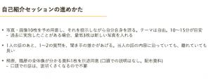 スクリーンショット 2019-05-08 0.53.01
