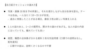 スクリーンショット 2019-05-08 0.31.13