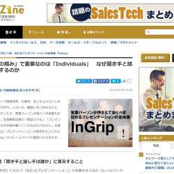 Saleszine_InGrip
