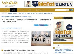 Saleszine_InGrip