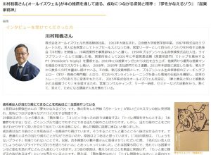 川村さん-本の推薦