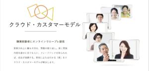 スクリーンショット 2020-05-11 10.26.56