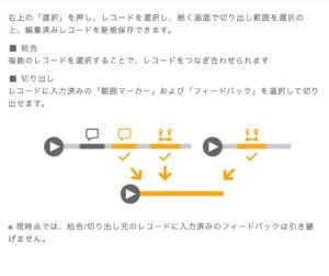 動画編集002
