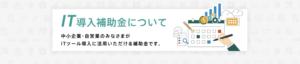 スクリーンショット 2020-06-26 18.01.57