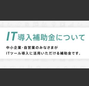 スクリーンショット 2020-06-29 10.16.53