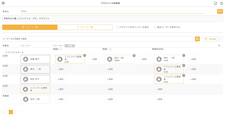 スクリーンショット 2020-09-11 13.33.44