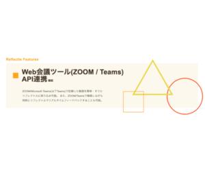 スクリーンショット 2021-01-05 18.17.06